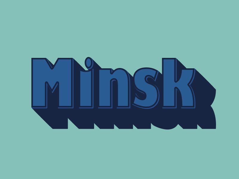 Что посмотреть в Минске самостоятельно за 3 дня