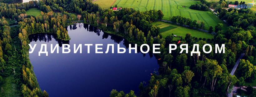 Общие сведения о Белоруссии