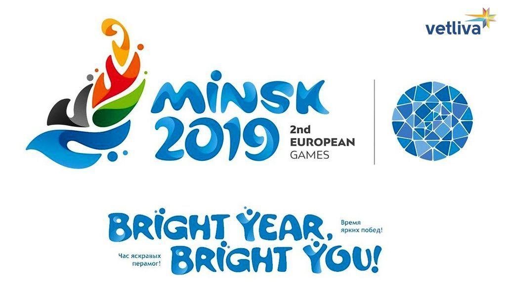 Картинки по запросу Картинка Минск 2019 вторых европейских игр