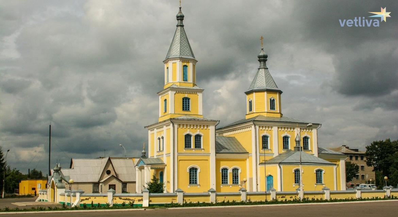 Город вольск саратовской области фото для