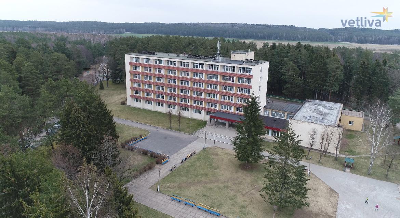 Отдых в санатории Сосны