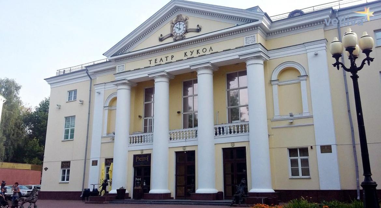 Театр кукол гомель афиша купить билеты на концерт абакан