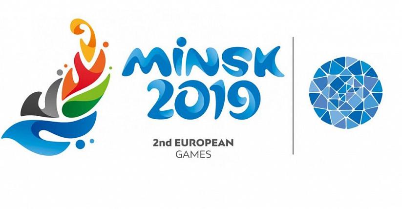 Картинки по запросу 2 европейские игры