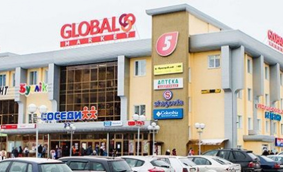 ТЦ «Global Market Shopping Mall»