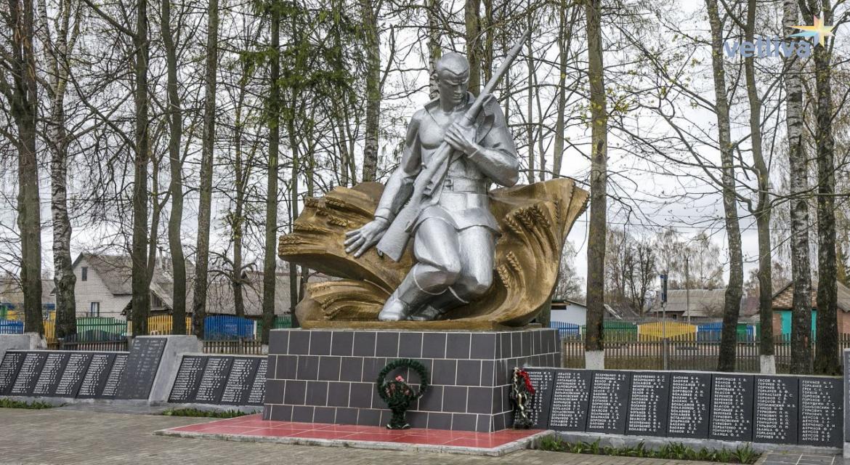 Митинг-реквием состоится в Дрибине 22 июня — в День памяти жертв Великой Отечественной войны